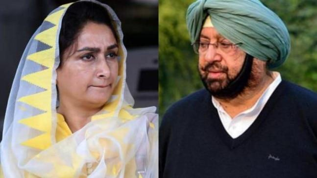 Union Minister Harsimrat Kaur Badal said that Punjab Chief Minister Amarinder Singh was seeking an apology from the UK for Jallianwala Bagh massacre but not from the Gandhi family for Operation Blue Star.
