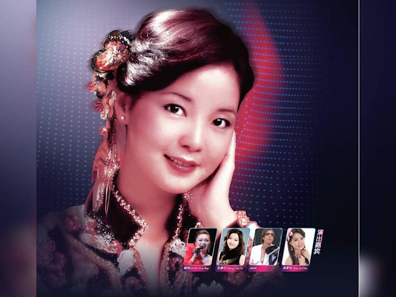 Teresa Teng will be returning to the stage – in hologram!