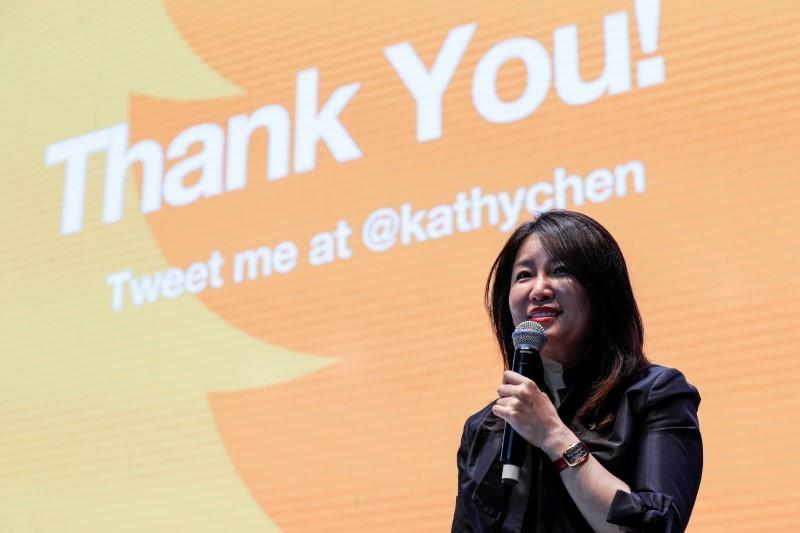 Kathy Chen speaks at a forum in Shanghai