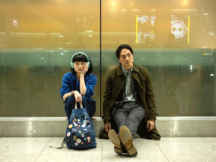 "Aoi Okuyama and Takehiro Hira costar in ""Giri/Haji."""