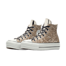 <p>We're obsessed with these customizable <span>Converse Glitter Platform Chuck Taylor All Star By You</span> ($95).</p>