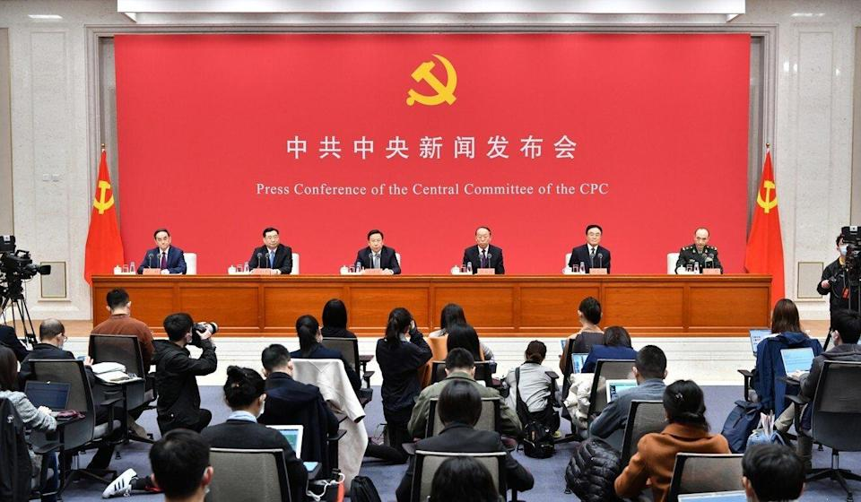 Party officials brief the media on plans for the centenary in Beijing on Tuesday. Photo: Xinhua