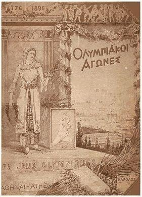 <p>1896</p><p>Before there were logos, posters commemorated the Games. Athens Summer Games in 1896. (IOC)</p>