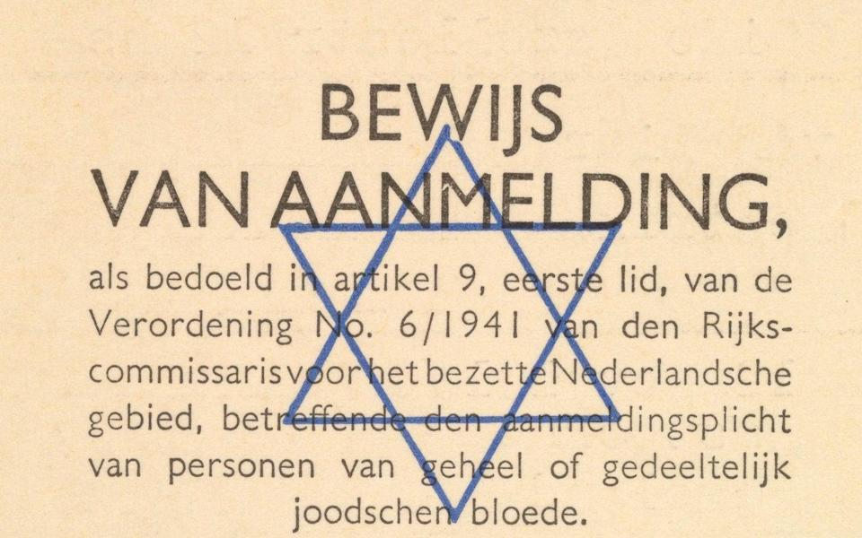 Detail from an identity card issued to Steven Frank's mother by Dutch authorities in 1941 - Imperial War Museum