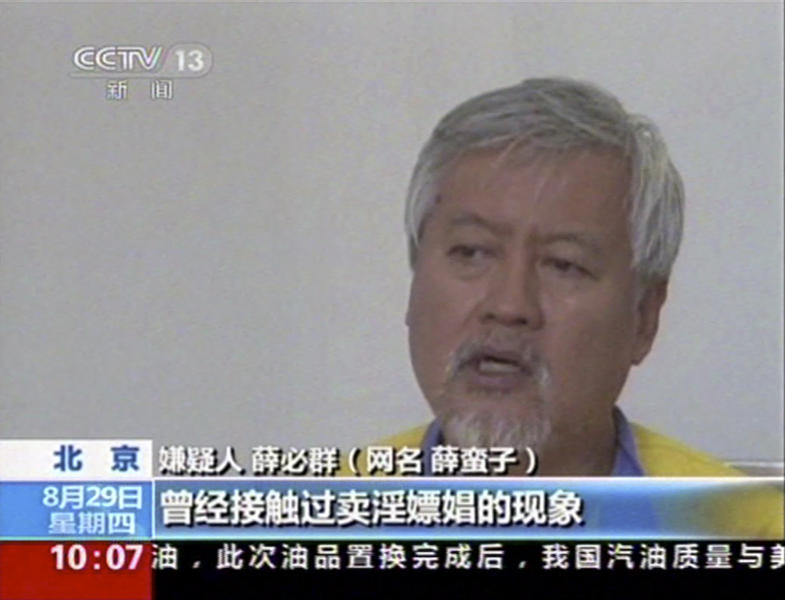 In this image taken from an Aug. 29, 2013 video footage run by China's CCTV via APTN, Chinese-American investor and blogger Charles Xue confesses to engaging in prostitution during a broadcast from Beijing, China. The broadcast was one of several high-profile, televised confessions, a new tactic by Chinese authorities attempting to scrub information they deem harmful, illegal or false from the public domain, especially from the Internet. (AP Photo/CCTV via APTN) CHINA OUT, NO SALES, NO ARCHIVES, EDITORIAL USE ONLY