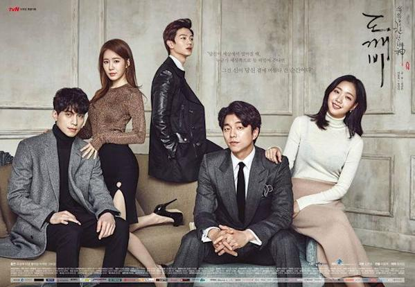 The cast of Goblin. Credit: Goblin 쓸쓸하고 찬란하神-도깨비 - Korean Drama Facebook Page