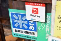 PayPay app logo is displayed at rice dealer's shop in Tokyo