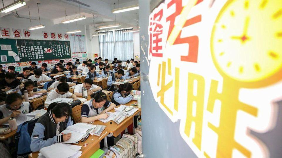 Clases en China