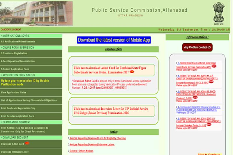 UPPSC PCS Prelims Admit Card 2017 Released at uppsc.up.nic.in; Exam on September 24