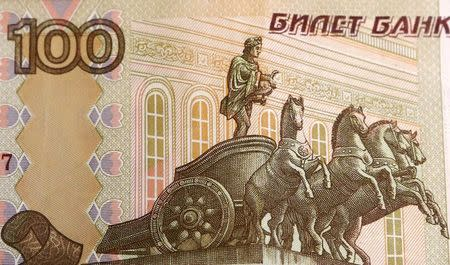 Picture illustration of a section of a Russian 100-rouble banknote taken in Moscow