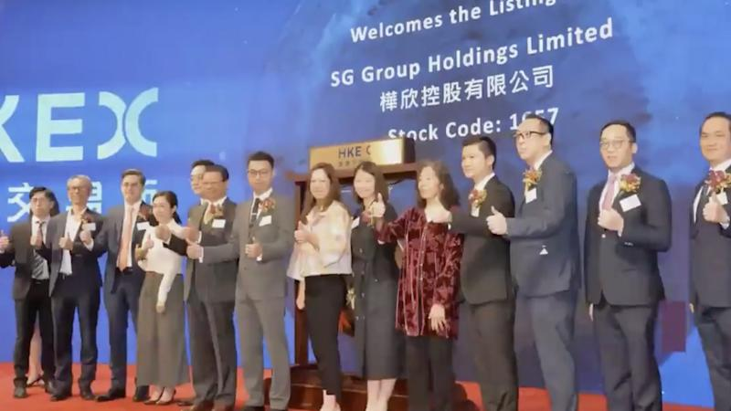 Guest of SG Group's March 20 share listing ceremony at the Hong Kong stock exchange tests positive for the coronavirus