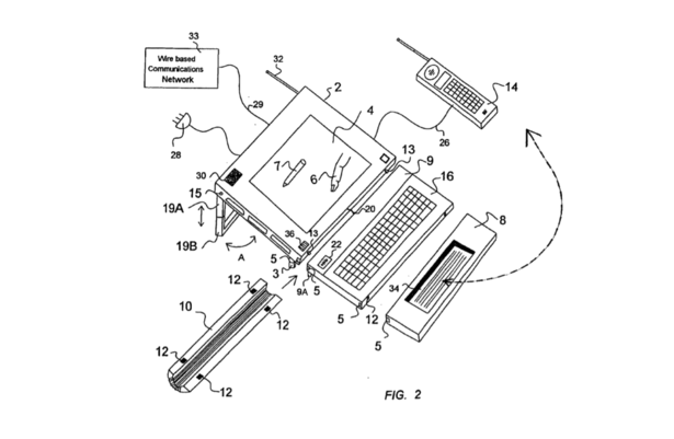 smartphone_patent.png