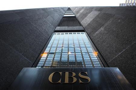 The CBS building in New York