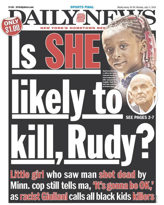 Cover of the New York Daily News, July 11, 2016. (Courtesy Newseum.org)