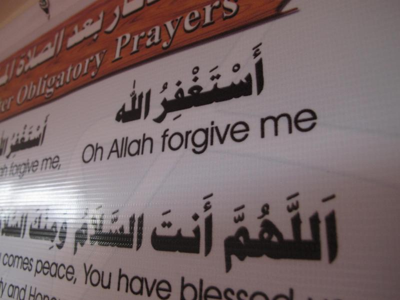 "A sign outlining ""obligatory prayers"" hangs on the sanctuary at the Islamic Society of Boston mosque in Cambridge, Mass., on Friday, April 19, 2013. A mosque official confirmed that the two suspects in the Boston Marathon bombings, who lived a short distance away, worshipped there occasionally. Tamerlan Tsarnaev ranted at a neighbor about Islam and the United States. His younger brother, Dzhokhar, relished debating people on religion, ""then crushing their beliefs with facts."" (AP Photo/Allen Breed)"