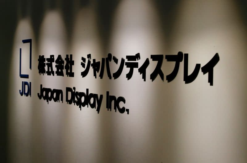 Apple supplier Japan Display posts first quarterly profit in over three years