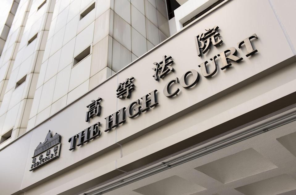 The case was heard at the High Court in Admiralty. Photo: Warton Li