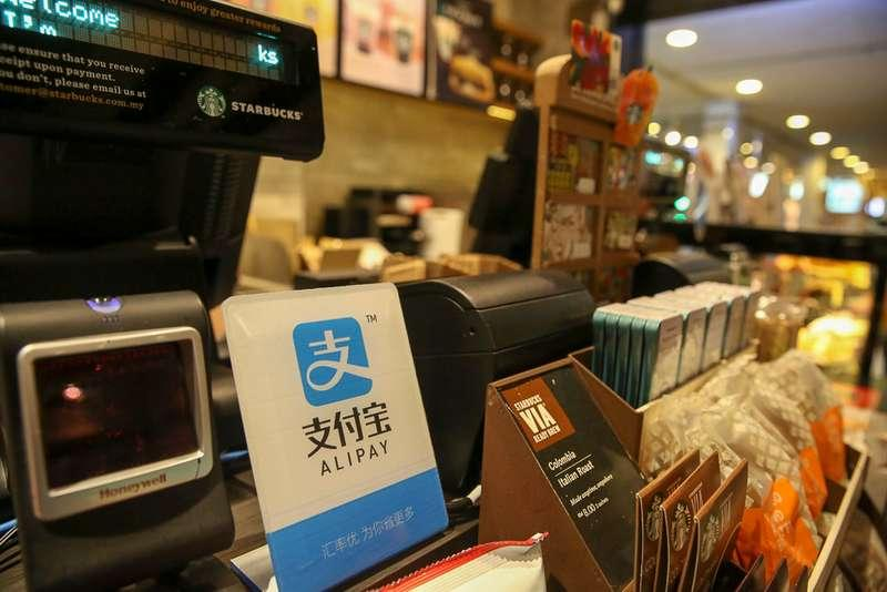 Alipay said that while Malaysia remains popular as a tourist destination for Chinese citizens, it has yet to fulfill its potential due to a lack of widespread mobile payment usage in the country. — Picture by Choo Choy May
