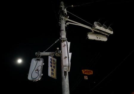 Not working traffic signals are seen in a blackout caused by Typhoon Faxai in Kisarazu, Japan