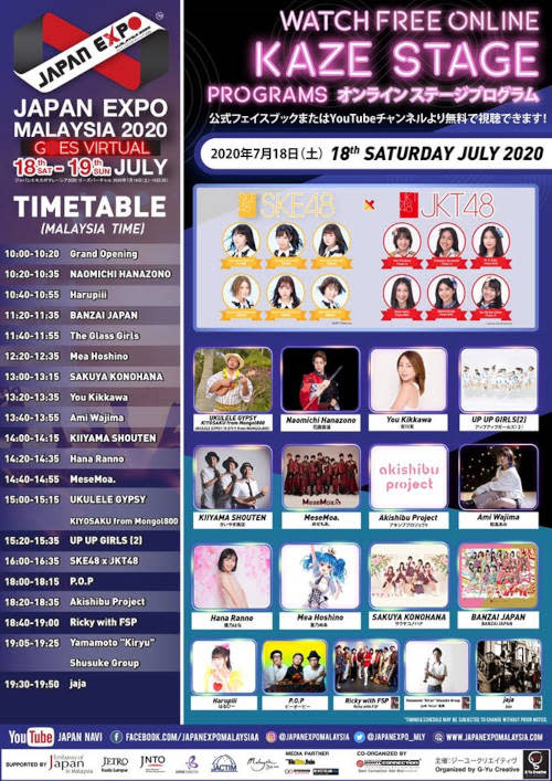 Here's an updated schedule. Check out the full list of performers and activities at www.japanexpomalaysia.com and www.gyucreative.com.