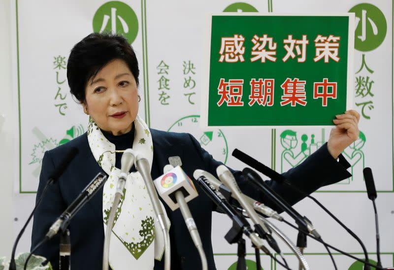 Tokyo Governor Yuriko Koike attends a news conference, in Tokyo