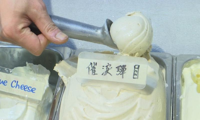 Tear gas flavoured ice cream in hong kong