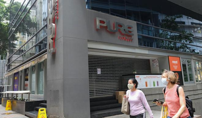 A Pure Fitness outlet in Central. Photo: Dickson Lee