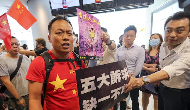 There was a brief shouting match between the two sides, which ended after most of the pro-China supporters left the mall. Photo: May Tse