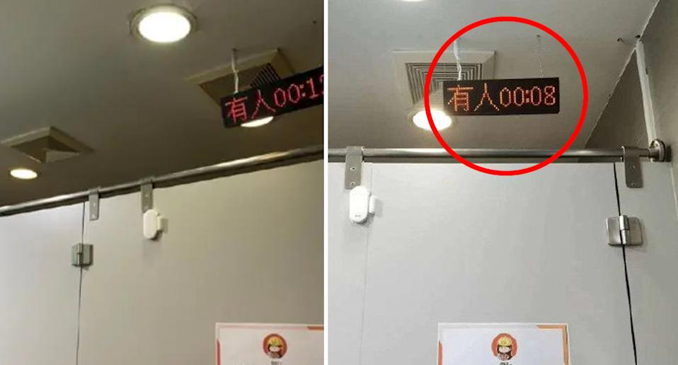The toilet timers caused a stir on Chinese social media. Source: Weibo