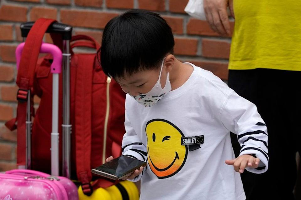 China Online Games Rules (Copyright 2021 The Associated Press. All rights reserved)
