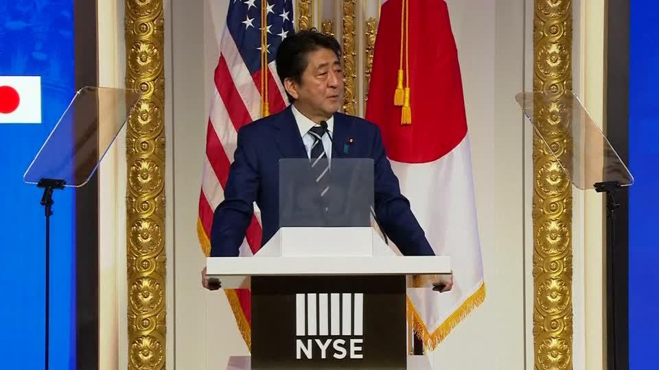 Shinzo Abe promised to deliver with his economic reforms in his speech before investors at the New York Stock Exchange. Fred Katayama reports.