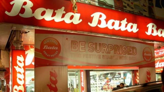 The complainant told a Chandigarh consumer forum that by charging him for the bag, Bata was also endorsing its brand on the bag which was not justified.