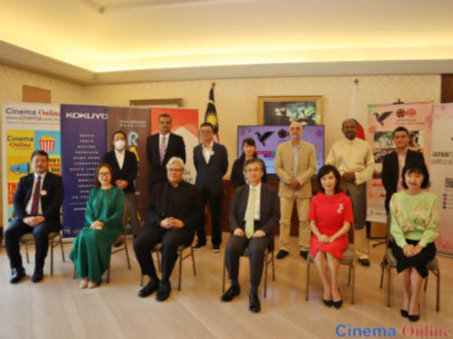 JFF 2020, now known as JFF 2020 Plus One, has been postponed to January 2021.