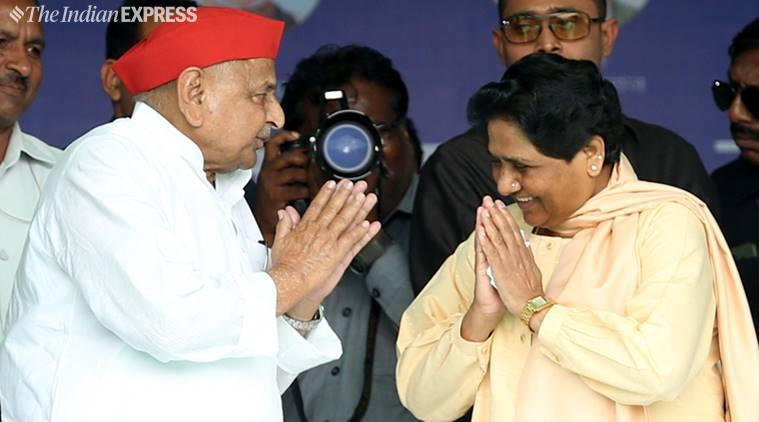 Govt using central agencies to hide failures: BSP chief Mayawati