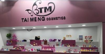 We specialize in making all kinds of cosmetics: Lip balm, Lip gloss, Eye shadows, Face paint, Hair chalk, etc. We are Disney audited supplier with FAMA can process licensed products (PRNewsfoto/Cosmoprof Asia)