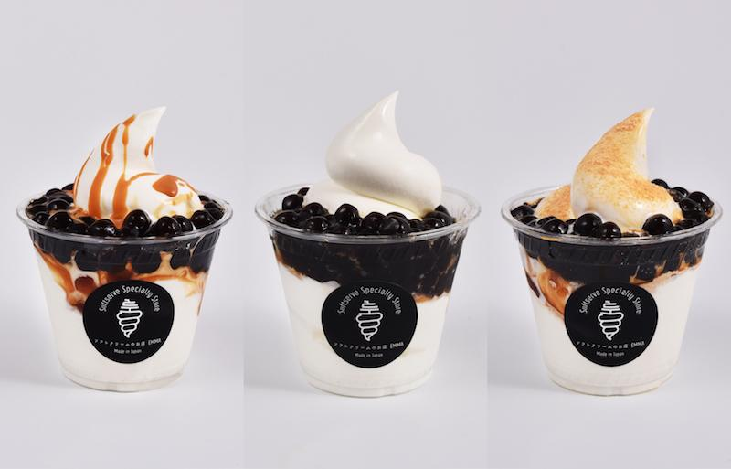 Soft serve cups. Photo: Emma