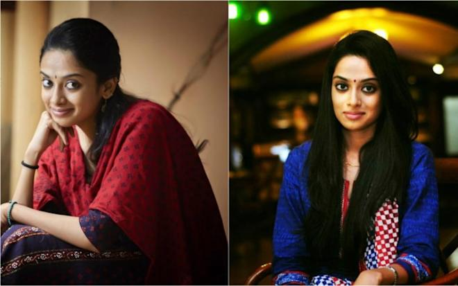 Gauthami Nair, Gauthami Nair wedding, Gauthami Nair marriage