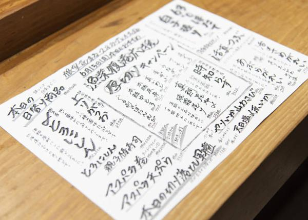 The staff handwrite the daily specials each morning
