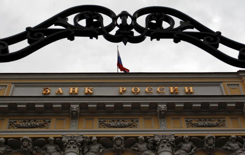 An exterior view shows the headquarters of the Central Bank in Moscow