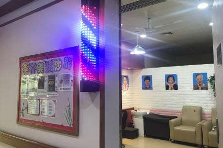 Hair salon in Yee Hong Heights, a senior care home managed by a Hong Kong charitable organization, in Shenzhen
