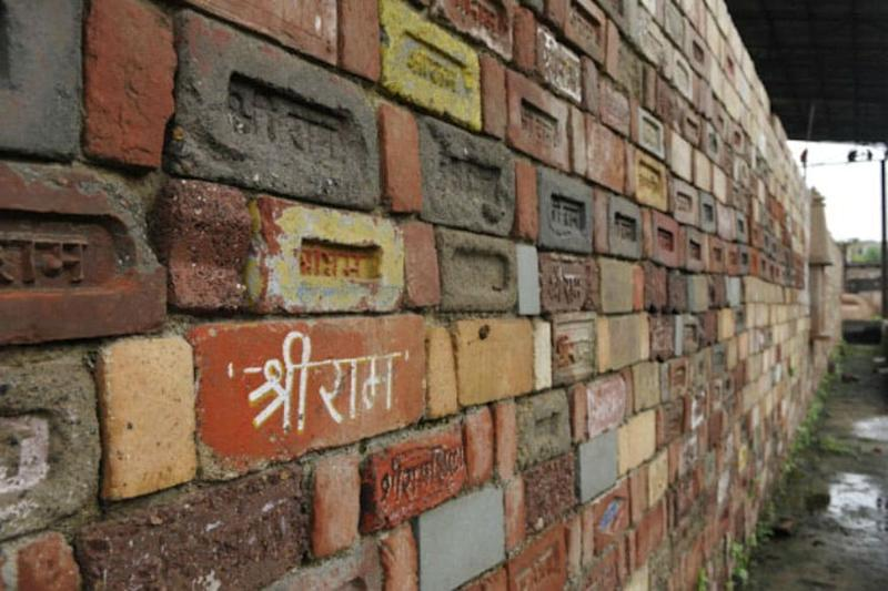 'SC Has Removed All Hurdles': Muslim Body Donates Rs 5 Lakh for Construction of Ram Mandir in Ayodhya