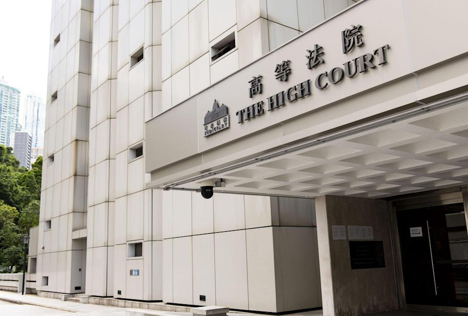 The legal bid was heard at the Court of Appeal in Admiralty. Photo: Warton Li
