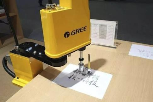 An industrial robot developed by Gree Electric. Photo: HANDOUT