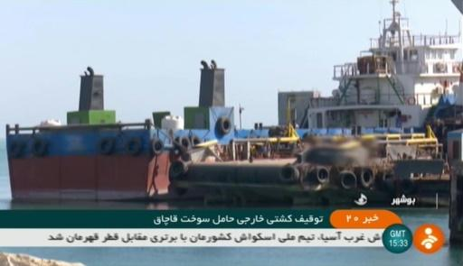 An image grab taken from the Islamic Republic of Iran News Network (IRINN) state television channel on August 4, 2019 reportedly shows a foreign tanker seized by Iran in the Gulf, the third such seizure in less than a month