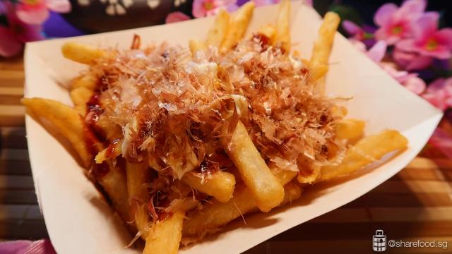 KFC newly launched Bonito fries