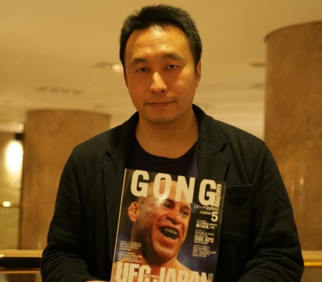 Go Matsuyama has helmed Gong, Japan's number one MMA magazine, since 2006. (ONE FC Photo)