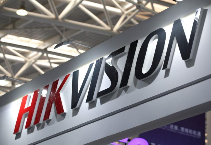 A Hikvision logo is seen at an exhibition during the World Intelligence Congress in Tianjin