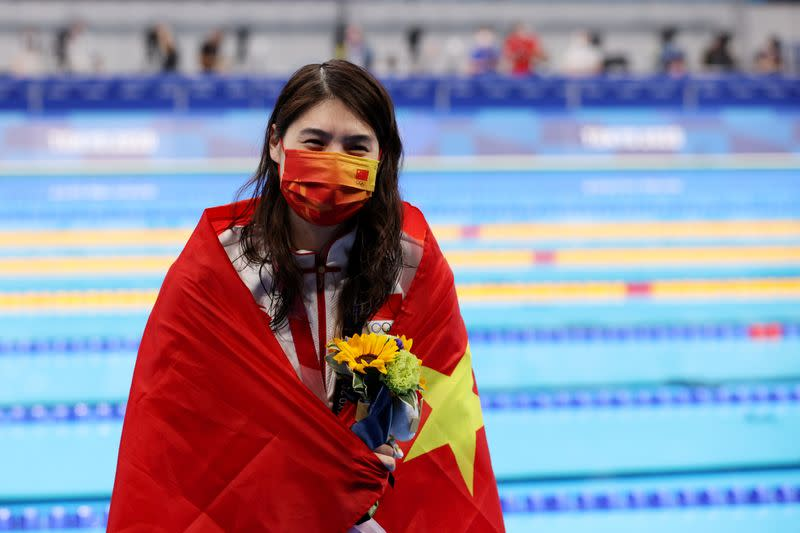 Swimming - Women's 200m Butterfly - Medal Ceremony