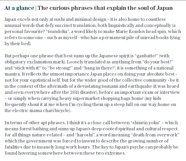 At a glance | The curious phrases that explain the soul of Japan