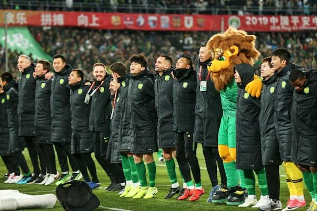 Beijing Guoan came second in the Chinese league last season and will play in the Asian Champions League (AFP Photo/STR)